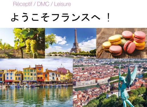 Workshop Japonais et nouvelle brochure !